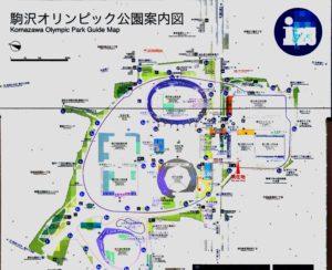 駒沢オリンピック公園地図