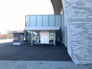 駒沢オリンピック公園屋内球技場